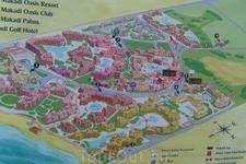 Макади Бэй - территория данных отелей. Графически:)