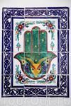 Талисманы тунисского народа: пятерня Фатимы, рога козы и рыба