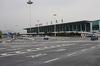 Фотография Аэропорт Далянь Чжоушуйцзы