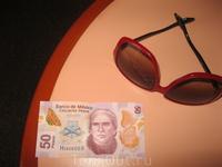 вот такие деньги)) 10 песо примерно 24 рубля.
