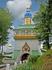 Надвратная церковь Псково-Печерского монастыря.