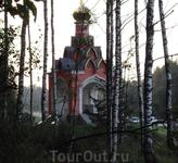 Часовенка у истока Москвы-реки на границе Московской обл. Так начинается наше путешествие