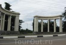 Никитский ботанический сад. Сразу Макаревич старый вспоминается....