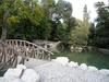 Фотография Национальный сад