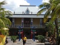 Музей истории Маврикия