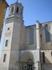 собор в Жироне
