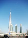 бурдж Дубай - недавно открытый. на сегодняшний день - самое высокое здание мира (сконструированное таким образом, что если где -то в мире появитя здание ...