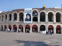 Величественный Амфитеатр и главный древнеримский монумент Вероны, более известный в Италии под названием Арена.