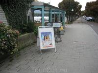 плакат с сообщением о концерте Зигрид и Марины