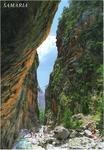 Открыточный вид ,как нам представляют Самарийское ущелье-так красиво,весело.Народ ходит.