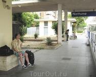 В ожидании поезда