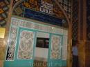 голубая мечеть вечером гуляя по Еревану набрели на мечеть.