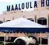 Фотография отеля Maaloula Hotel