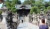 Фотография Храм «Нарита-сан Синсёдзи»