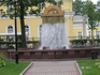 А этот фонтан во дворе Водоканала