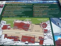 Карта спусков
