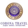 Фотография Corona Travel