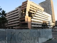 Белград после НАТОвских бомбардировок.