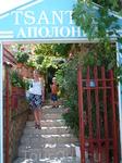 """Ресторан """"Аполония"""" на улице Люлин, рядом с нашим отелем. Кушали там часто - всегда очень вкусно, цены ниже, чем в старом городе. Вообще, болгарская еда ..."""
