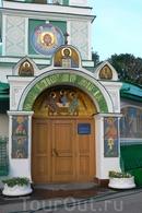 Храм на Воробьевых Горах.