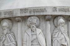 ХЗ. Корнилий, Владимир и прочее. Помощники Ольги что ль. )