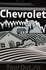 Побег из города на Chevrolet Niva