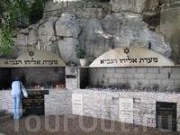 Пещера Илии Пророка