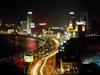 Фотография Набережная Вайтань в Шанхае
