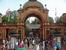 Парк развлечений Тиволи
