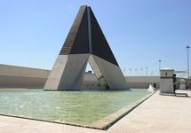 Лиссабон.Мемориал