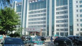 Первый корпус Центра выздоровления первой народной больницы г. Хэйхэ .