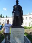 Фельдмаршал Барятинский пленивший Шамиля