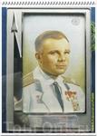 Портрет Юрия Гагарина, сделанный в технике, напоминающей батик, простой учительницей, впечатлённой полётом первого человека в космос. Срисовывала она его ...