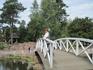 В парке Сапокка