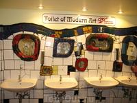 туалет у дома Ху...с музыкой, фонтаном, платный.
