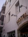 отель Вилла - очень понравился. не смотря на полное отсутствие терр и бассейна.