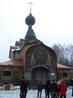 """Храм Святого Духа. Вид """"сбоку"""""""