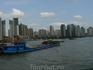 Перевозка груза по реке Хуанпу