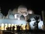 Главная мечеть страны