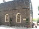 Церковь первенства Петра.