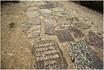 Мостовая у церкви Преп.Кирилла. Обнаружена при раскопках в 1997 г.есть два варианта появления плит на дороге. 1.Некоторые насельники монастырей, считавшие ...