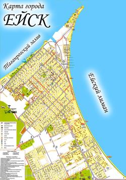Карта Ейска с улицами