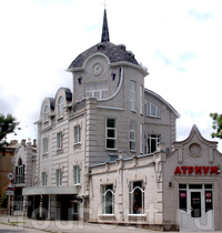 Фото отеля Гостевой дом Плотниковых