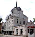 Гостевой дом Плотниковых