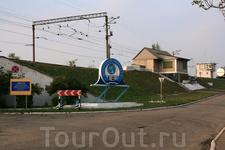 Днепродзержинская ГЭС
