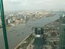 Вид на город с высоты 350 м со смотровой площадки телебашни.