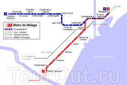 Карта Малаги со схемой метро