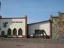городской музей Волина