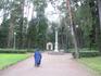 Колонна в честь приезда в усадьбу императора ... и храм-памятник Екатерине II