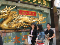 Китайский квартал дает удивительное ощущение вечного праздника, карнавала